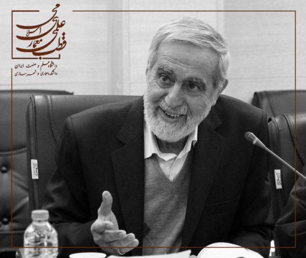 مستند پرتره استاد عبدالحمید نقره کار